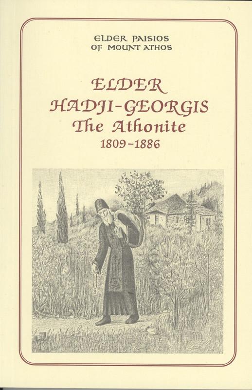 ELDER HADJIGEORGIS THE ATHONITE