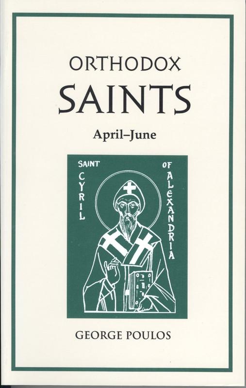 ORTHODOX SAINTS: Spiritual Profiles for Modern Man, Vol. 2