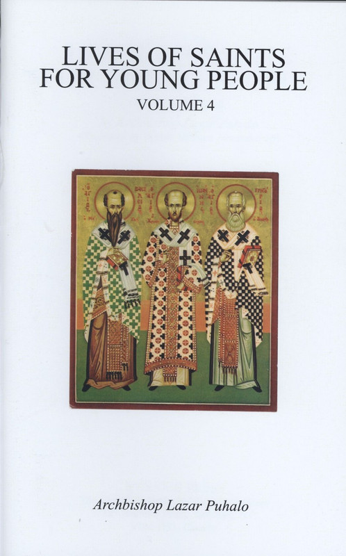 LIVES OF SAINTS FOR YOUNG PEOPLE, V4