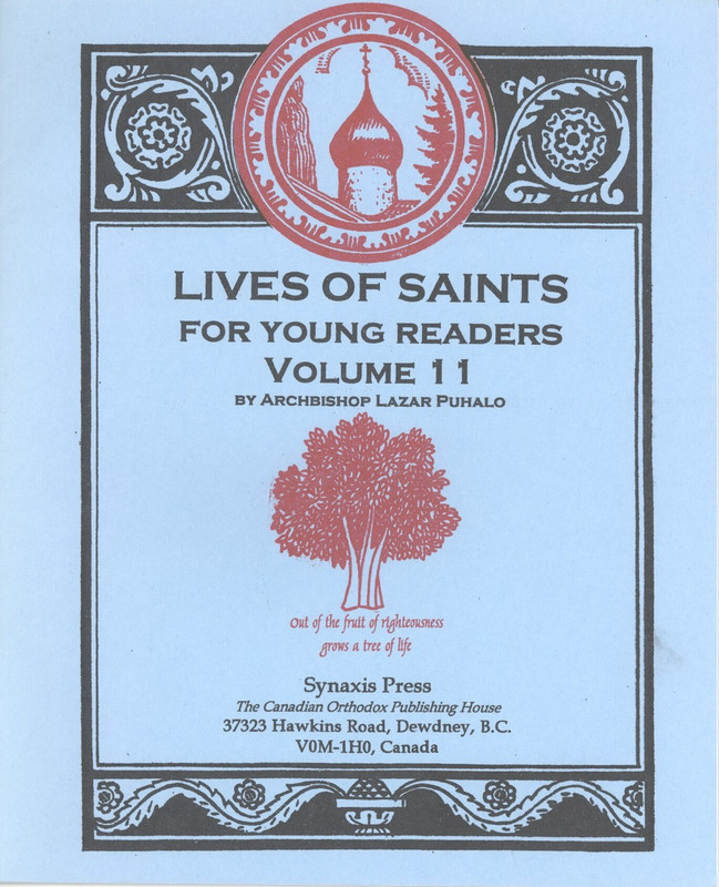 LIVES OF SAINTS FOR YOUNG PEOPLE, V11