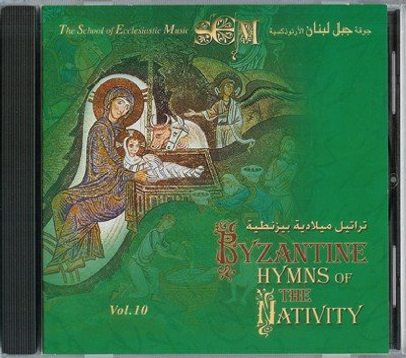 BYZANTINE HYMNS OF NATIVITY