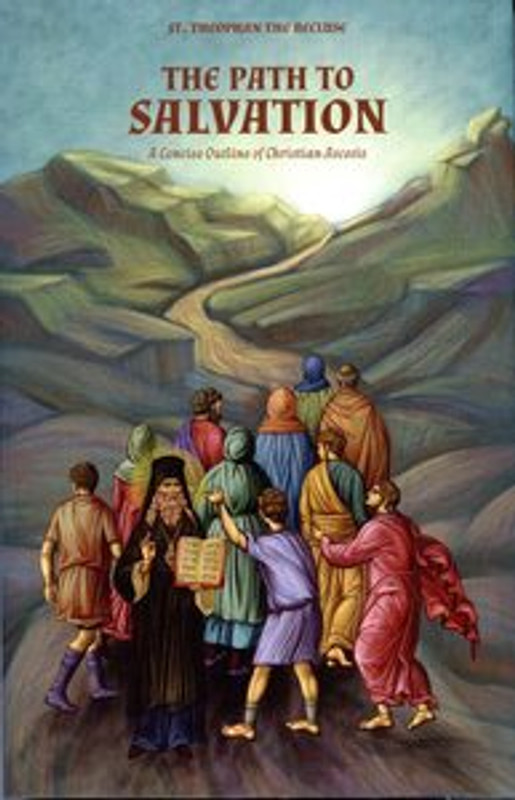 PATH TO SALVATION: A Manual of Spiritual Transformation