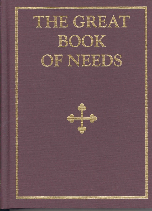 THE GREAT BOOK OF NEEDS VOL. 1: THE HOLY MYSTERIES