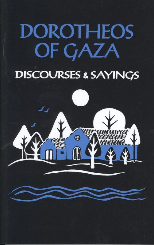 DOROTHEOS OF GAZA