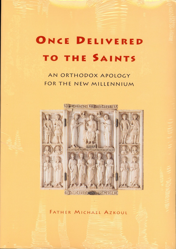 ONCE DELIVERED TO THE SAINTS