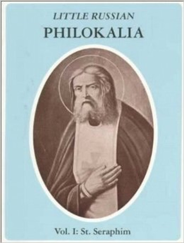 LITTLE RUSSIAN PHILOKALIA, VOL 1, ST. SERAPHIM OF SAROV