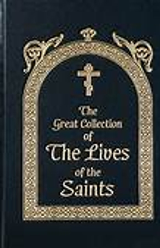THE GREAT COLLECTION OF THE LIVES OF SAINTS, VOL 1, SEPT