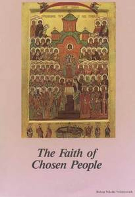 THE FAITH OF CHOSEN PEOPLE:  A Treasury of Serbian Orthodox Spirituality, Vol. II
