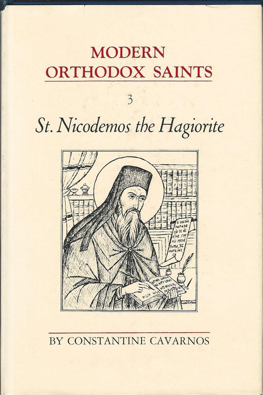 ST. NICODEMOS THE HAGIORITE, Vol. 3 (From the Modern Orthodox Saints Series) (hardcover)