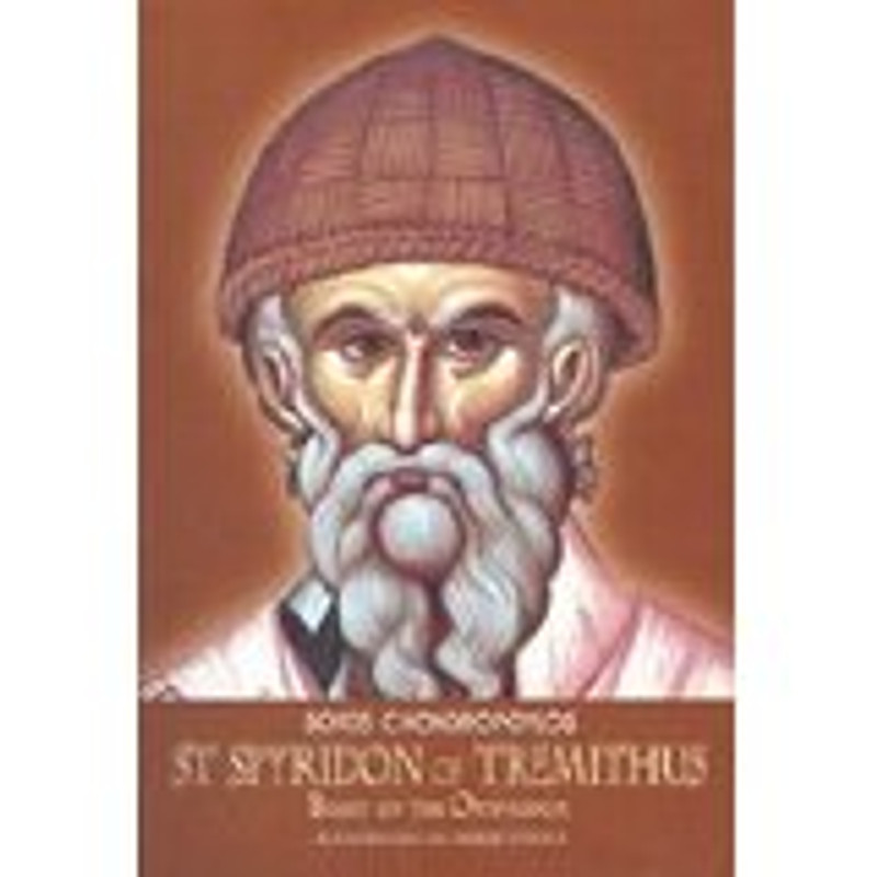 ST. SPYRIDON OF TREMITHUS: Boast of the Orthodox