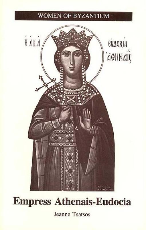 EMPRESS ATHENAIS-EUDOCIA: A Fifth Century Byzantine Humanists