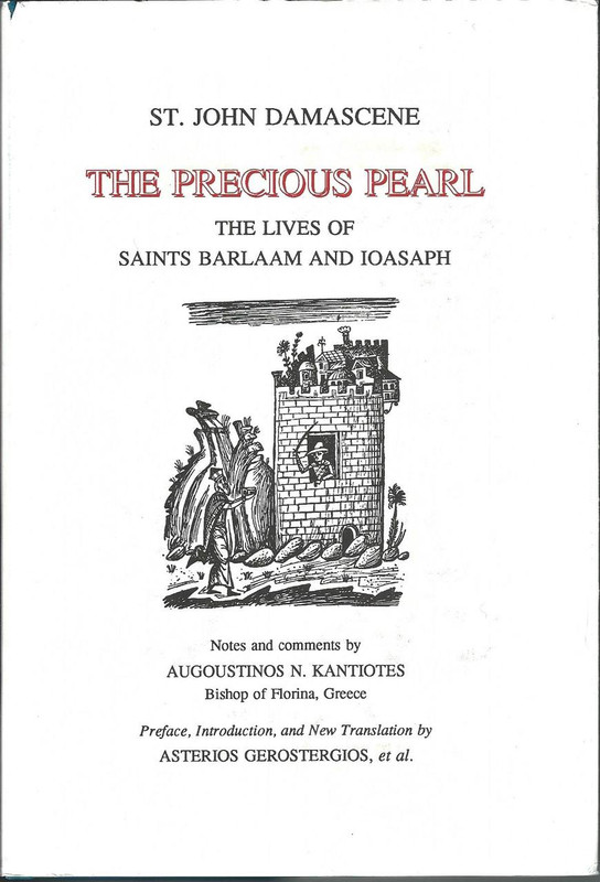THE PRECIOUS PEARL (Softcover)