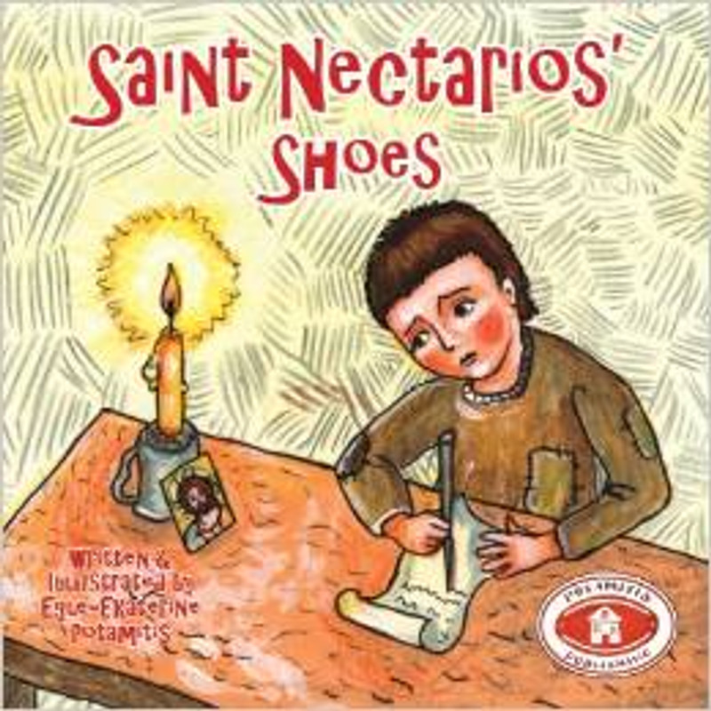 ST. NECTARIOS' SHOES, No. 15 (From the Paterikon for Kids Set 13-20)