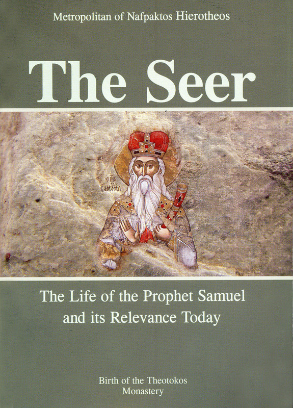 THE SEER: The Life of the Prophet Samuel and Its Relevance Today
