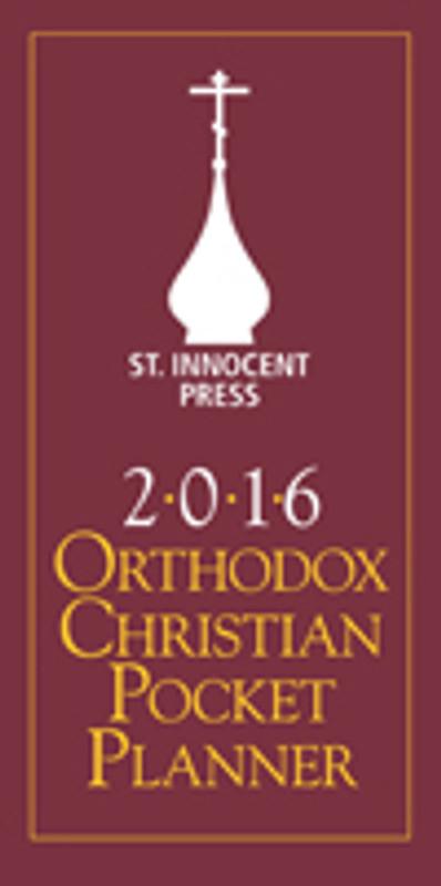 2016 Orthodox Christian Pocket Planner