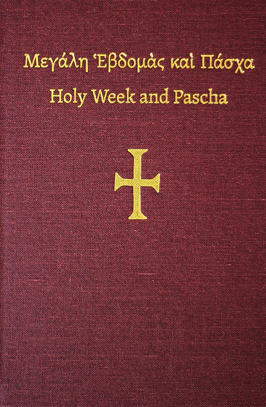 Holy Week and Pascha