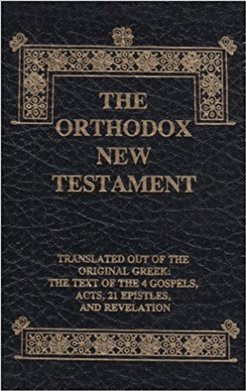 THE ORTHODOX NEW TESTAMENT, POCKET EDITION
