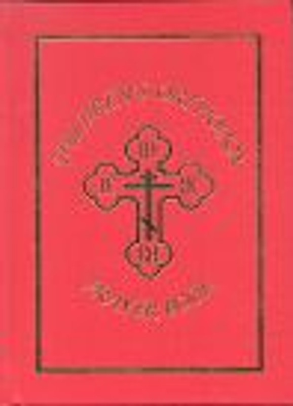 CHILDREN'S ORTHODOX PRAYER BOOK (red)