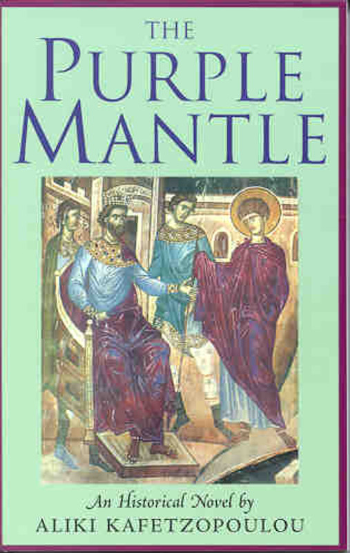 THE PURPLE MANTLE