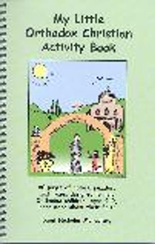 MY LITTLE ORTHODOX CHRISTIAN ACTIVITY BOOK