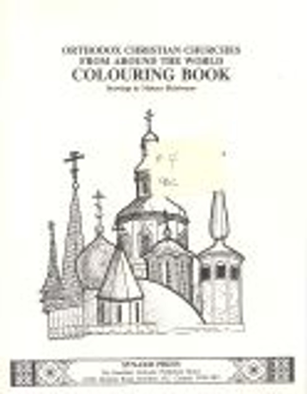 ORTHODOX CHRISTIAN CHUCHES FROM AROUND THE WORLD COLORING BOOK