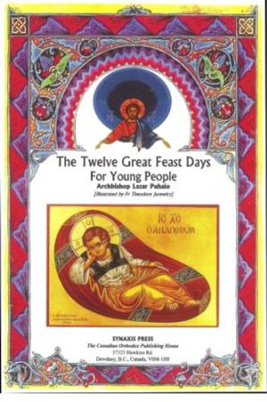 THE TWELVE GREAT FEAST DAYS FOR YOUNG PEOPLE