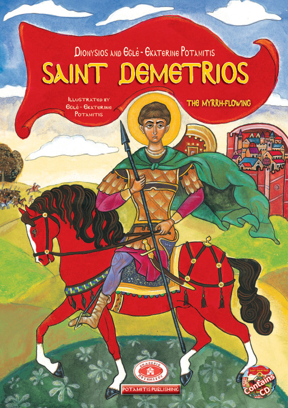 SAINT DEMETRIOS THE MYRR-FLOWING