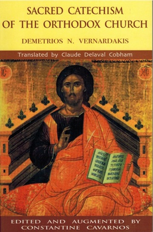 SACRED CATECHISM OF THE ORTHODOX CHURCH