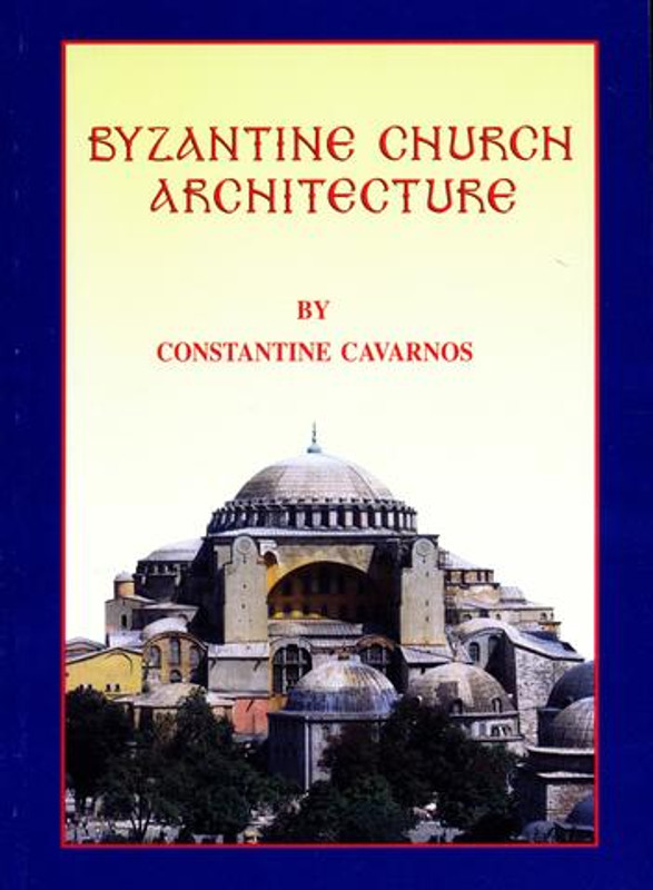 BYZANTINE CHURCH ARCHITECTURE