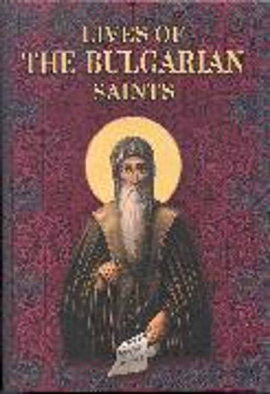 LIVES OF THE BULGARIAN SAINTS