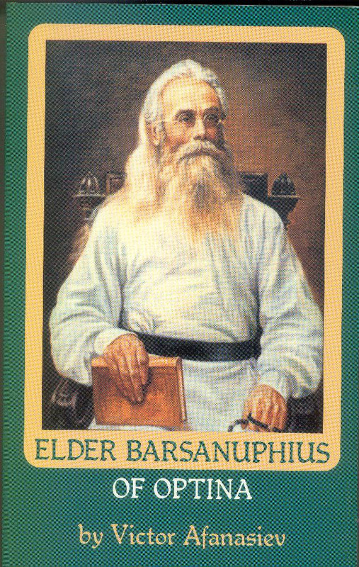 ELDER BARSANUPHIUS OF OPTINA