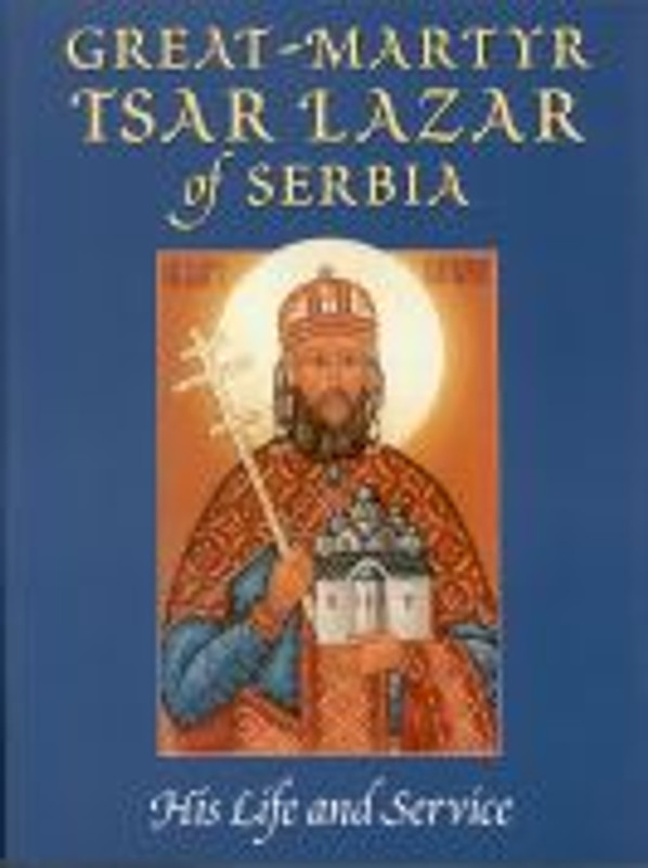 GREAT MARTYR TSAR LAZAR OF SERBIA