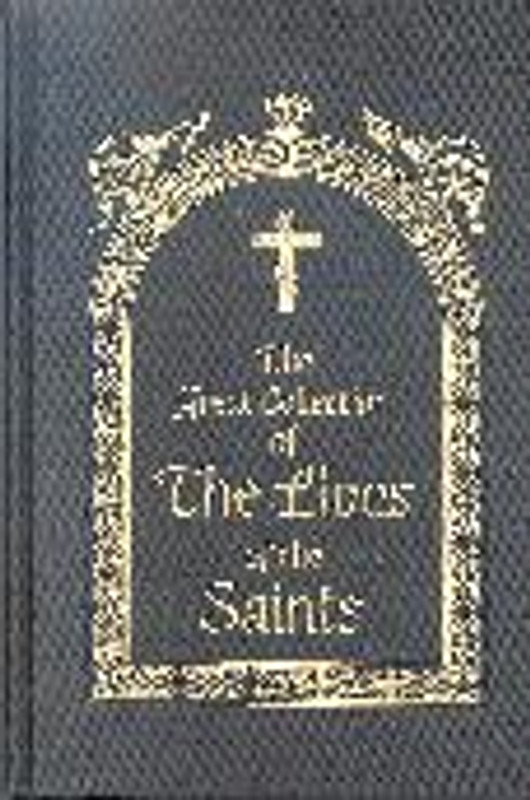 THE GREAT COLLECTION OF THE LIVES OF SAINTS, VOL 7, MARCH