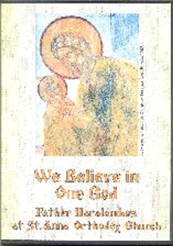WE BELIEVE IN ONE GOD, DVD