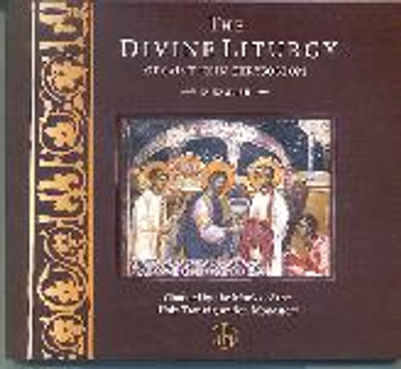 THE DIVINE LITURGY OF ST. JOHN CHRYSOSTOM in English
