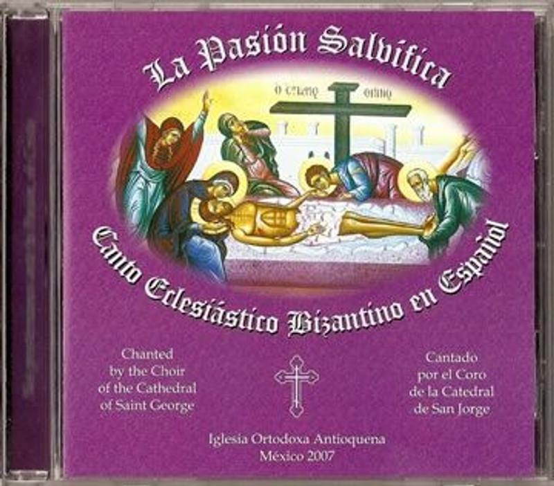 LA PASION SALVIFICA (in Spanish)