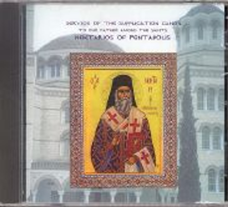 THE SUPPLICATORY CANON TO SAINT. NECTARIOS OF PENTAPOLIS