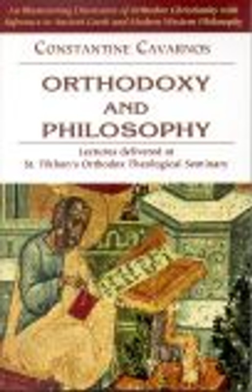 ORTHODOXY AND PHILOSOPHY (paper)