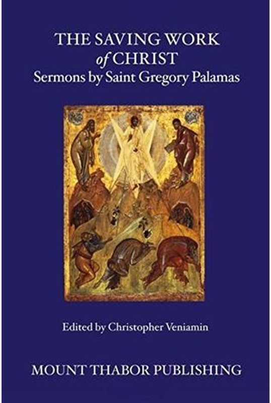 THE SAVING WORK OF CHRIST (From the Sermons by Saint Gregory Palamas Series)
