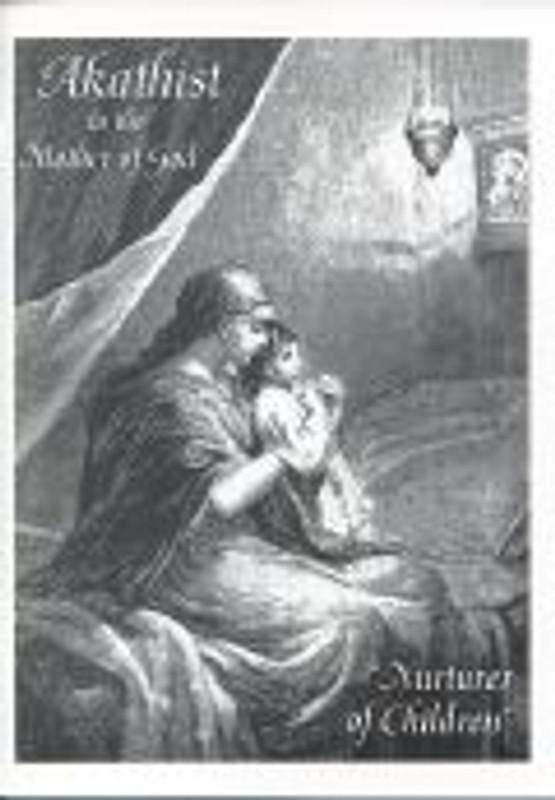 AKATHIST TO THE MOTHER OF GOD, NURTURER OF CHILDREN