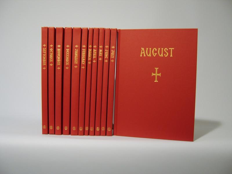 THE MENAION - Twelve Volumes in English