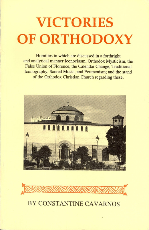 VICTORIES OF ORTHODOXY