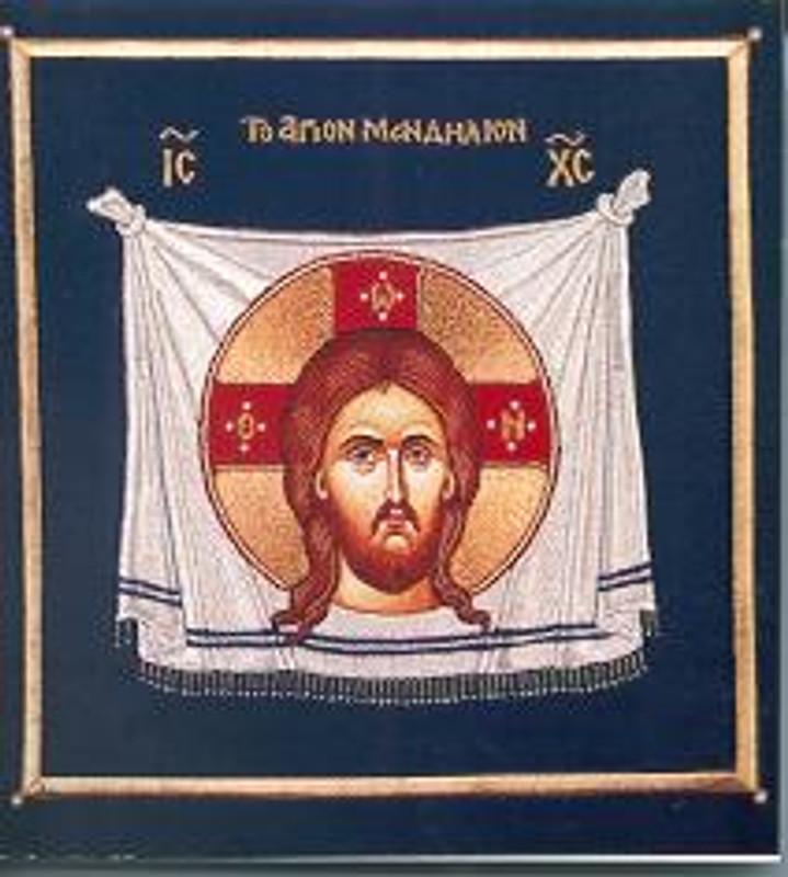 CARDS: HOLY NAPKIN