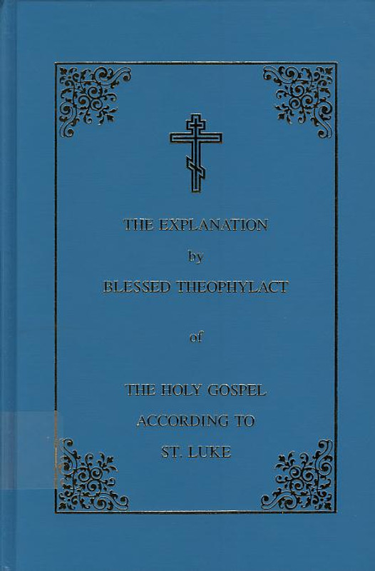 THE EXPLANATION ON THE HOLY GOSPEL ACCORDING TO ST. LUKE (hardcover)