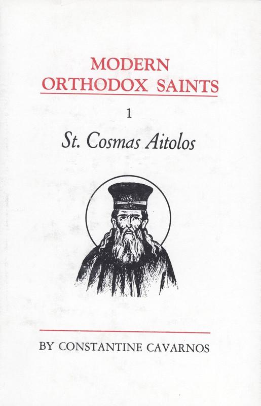 ST. COSMAS AITOLOS, HARDCOVER