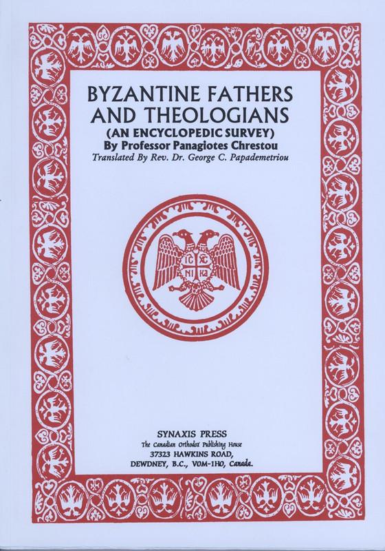BYZANTINE FATHERS AND THEOLOGIANS