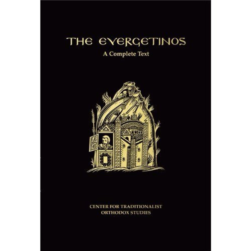 THE EVERGETINOS. A COMPLETE TEXT, V1