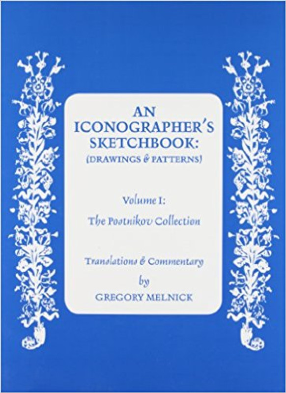 An Iconographer's Sketchbook (Drawings and Patterns) Vol. 1