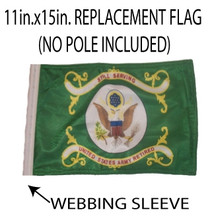 "Golf Cart Flags - RETIRED ARMY 11""x15"" Replacement Flag"