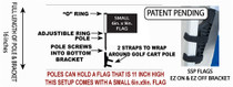 ARMY Small 6x9 inch Golf Cart Flag with EZ On/Off Pole Bracket